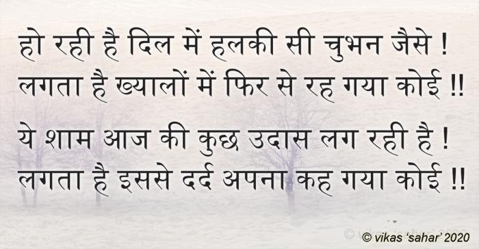 chubhan